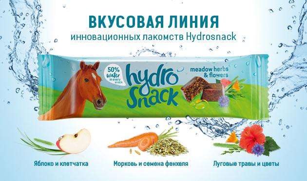 Innovative treat for horses Hydrosnack
