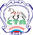 Commonwealth Trotting Association of Russia